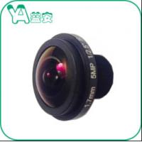 Buy cheap Customized Waterproof Dome Camera Lens Focal Length 1.7 mm MTV Mount from wholesalers