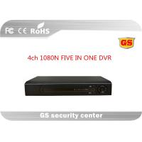 China Reliabable 3g / Wifi Cctv Camera & Dvr Digital Video Recorder Support Ios And Andriod Monitor wholesale