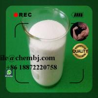 Buy cheap Theophylline Pharmaceutical Raw Materials CAS 58-55-9 High Purity 99% from wholesalers