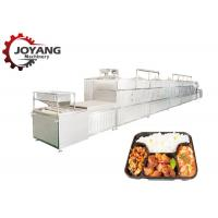 China Box Lunch Microwave Heating Technology Oven Boxed Meal Fast Food Heating Machine wholesale
