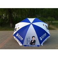 China Blue And White Big Outdoor Umbrella Logo Printed Hd Design For Beach And Garden wholesale