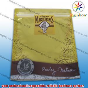 China Aluminum Foil Comestic Packaging Bag  wholesale