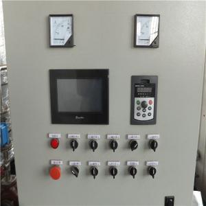 China High Grade Asphalt Road Paving Emulsifying Machine wholesale