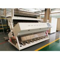 China Recyclable 7 Channels Peanut Color Sorter , Cashew Nut Sorting Machine wholesale