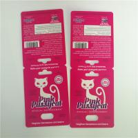 China UV Effect Pink Pussycat Paper Cards Capsule Blister Packaging With Container Bullet wholesale