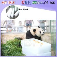 China R22 / R404a Refrigerant Ice Block Machine , Meat Cooling Ice Block Making Business wholesale