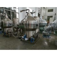 Buy cheap Centrifugal Milk And Cream Separator For Milk Clarifying Industry 3000 Kg from wholesalers