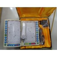 China Hot!! Top Quality Pen Arabic ,word by word M9 Tajweed Somail wholesale