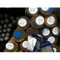 China Dia 12 - 300mm hot rolled steel round bar SAE4140 4150 42CrMo4 50CrMo4 A193 B16 wholesale