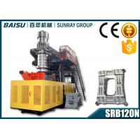 Buy cheap 12 BPH Capacity Plastic Solar Panel Floater / Pontoons Making Machine from wholesalers