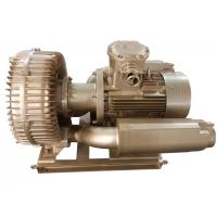 China 11kw Biogas Conveying High Pressure Air Blower Anti Explosion No Vibration wholesale