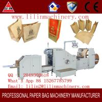 China Has Video Square Bottom Kraft Paper Bag Making Machine With CE and ISO 9001 certificate width 80-200mm wholesale