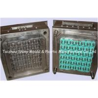 China Egg Tray Mould/Mold on sale