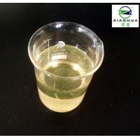 Buy cheap Industrial Bio - Scouring Enzymes Textile Enzymes For Denim Garments Bio - from wholesalers