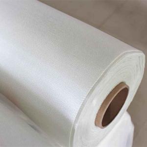 China High Intensity 25g/m2 Plain Woven Fiberglass Cloth Roll wholesale