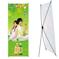 China Adjustable Roll Up Poster Stand, Aluminum Frame Trade Show Displays wholesale