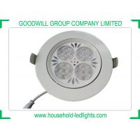 China Adjustable Indoor LED Spotlight 30W 4000K High Power With Anti Glare Design wholesale