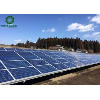 Buy cheap Quick Installation Pre - Assembled Ground Solar Racking Systems Anodized Finishing from wholesalers