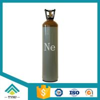 China Exporter of 99.999% Neon Gas_China Factory 99.999% Neon Gas_Buy 99.999% Neon Gas on sale