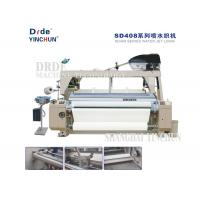 China 2.2Kw Water Jet Textile Weaving Looms Machine Double Nozzle Heavy Duty wholesale
