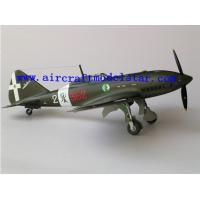 Quality Re-2005 60 glass Rc model for sale