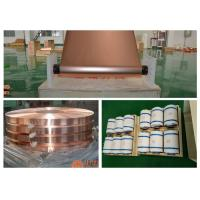 China 7 Micron Ultra Thin Copper Foil Roll 100 - 620mm Width Double Shiny Side wholesale