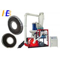 China Heat - Sensitive Material Rubber Grinding Machine For EDPM Granules Rubber wholesale