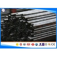 China Cold Drawn Steel Tube Seamless Precision Steel Pipe 6m length piece for automotive SAE 1026 wholesale