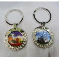 China mecca custom made metal keychain wholesale