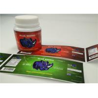Quality Adhesive Waterproof PET/PVC shrink labels /3d Holographic Sticker/Shrink Label for sale