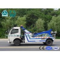 China Lift Strength Wreckers Tow Trucks With Hydraulic System Dongfeng Chassis wholesale