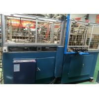 China Flat Bottom Paper Cup Forming Machine 2 oz - 6.5 oz With CE ISO Approve on sale