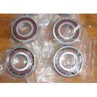 China HSB017C bearing wholesale