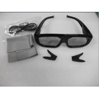 China Infrared Active Shutter 3D TV Glasses  wholesale