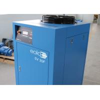 China Screw Type Variable Speed Air Compressor TMC Air End 40HP 30kW High Efficient wholesale
