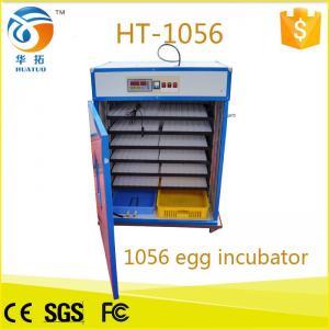 China Solar eggs incubator 1056 chicken eggs incubation equipment for sale wholesale