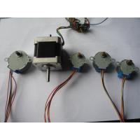 China 12vdc 600vac DC stepper motors for air conditioner / wind heating board wholesale