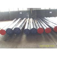China 1045 / S45C Hot Forged Carbon Steel Bar , 110-1200 Mm Diameter Forged Round Bar wholesale