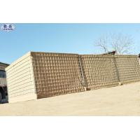 China Assembled Security Hesco Defensive Barriers Mil 3 Sand Filled Barriers Wall wholesale