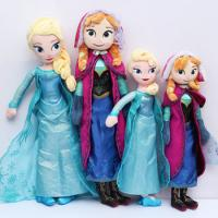China 2pcs/lot 40CM and 50cm Princess Plush Toys New Princess Elsa plush Anna Plush Toy Doll 2 s wholesale