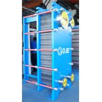 Buy cheap Waste Heat Recovery Corrugated Plate Heat Exchanger For Petrochemical Factory from wholesalers