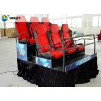 China Entertainment 7D Cine Chair 7d Cinema Equipment With Simulator System 220 / 380V wholesale