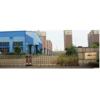 Addnew Technologies Limited