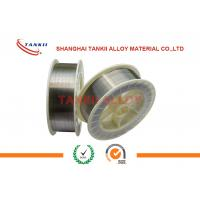 China Thermal Electric arc Spraying Wire 1.6mm 2.0mm 3.17mm for surface preparation wholesale