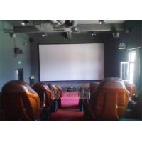 China Customized 5D Cinema Equipment with Projectors, Motion Chair , 5.1 Sound System wholesale