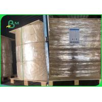 China 125gsm FBB Board With 15gsm Food Grade PE Film Paper Sheet For Packing Box wholesale