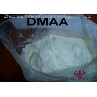 China 99% Purity Fat Cutter Steroids DMAA 1 3 Dimethylamylamine Powder For Fat Loss wholesale
