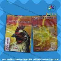 China Colored Printing Pet Food Pouch With Side Gusset For Dog / Cat / Cattle / Chicken wholesale
