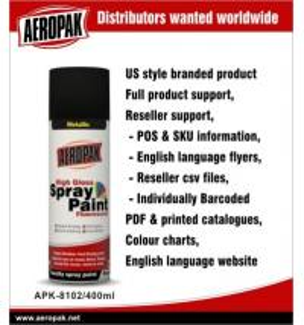 China Metallic Aerosol Spray Paints / Acrylic Spray Paint Black For Wood Furniture wholesale