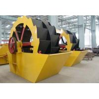 China [Photos] Supply quality mineral processing spiral classifier wholesale